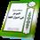 AlmojazMoslemQoli.png