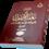 Halaqat01.png