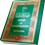 halaqat02jeldi02.png